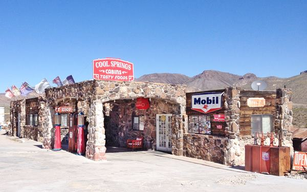 The Cool Springs Station near Kingman AZ