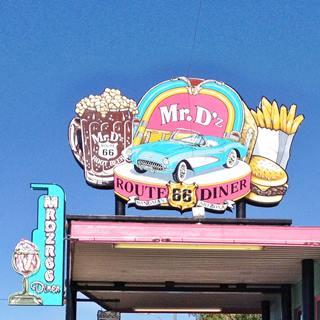 Kingman Diner