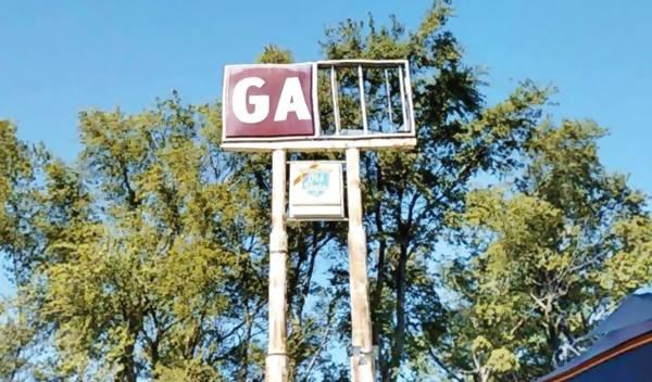 Kicks Bar & Grill old neon sign in Towanda Route 66