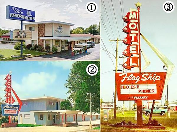 The Flagship Motel as time passes